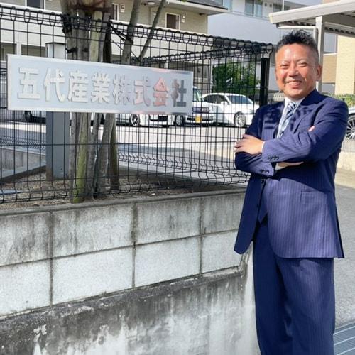 代表挨拶|五代産業株式会社|兵庫県尼崎市
