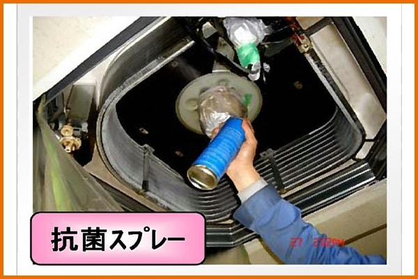 仕上げに抗菌スプレー! 五代産業株式会社 兵庫県尼崎市
