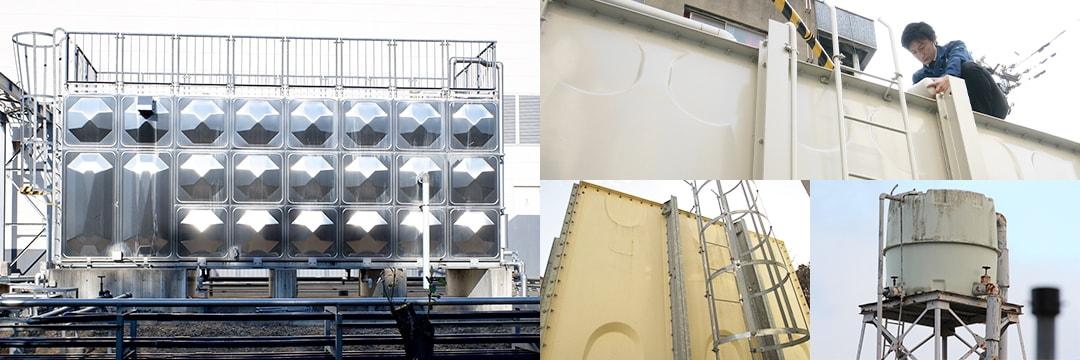 貯水槽清掃消毒|五代産業株式会社|兵庫県尼崎市