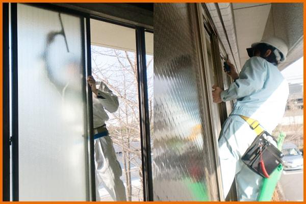 ガラスの内・外面の清掃 五代産業株式会社 兵庫県尼崎市