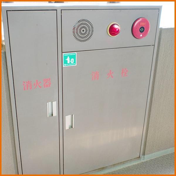 消火栓|五代産業株式会社|兵庫県尼崎市