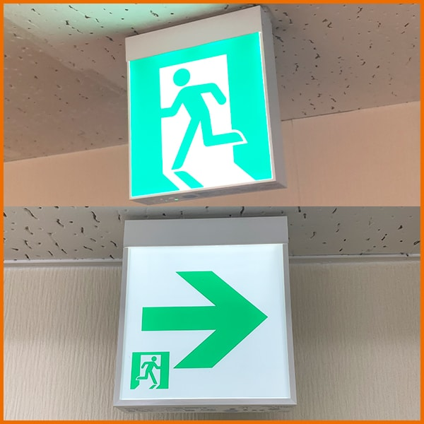 LED誘導灯|五代産業株式会社|兵庫県尼崎市
