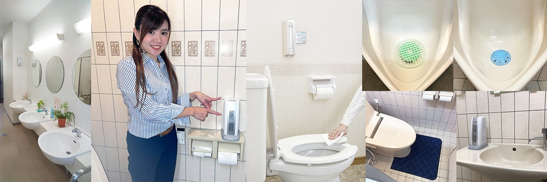 トイレ関連商品|五代産業株式会社|兵庫県尼崎市