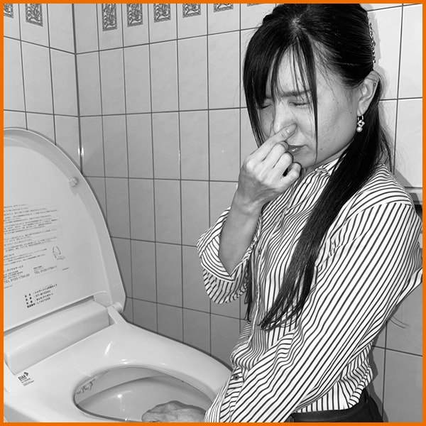 誰も使ってなくてもトイレが臭い!|五代産業株式会社|兵庫県尼崎市