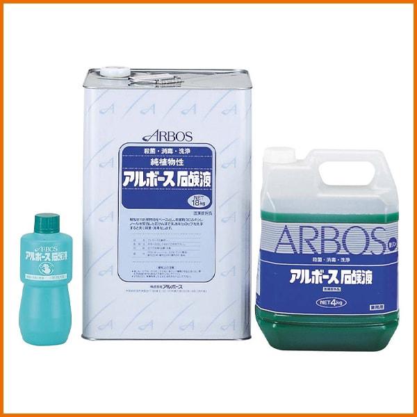 手洗い用水石鹸|五代産業株式会社|兵庫県尼崎市